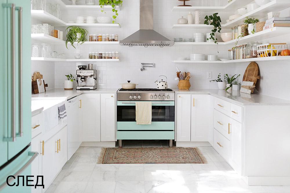 Кухня след преобразяване