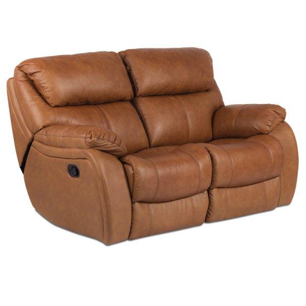 Двоен диван от естествена кожа с релакс механизми, цвят кафе