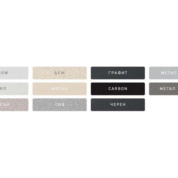 Мивки за кухня Pyramis-налични цветове