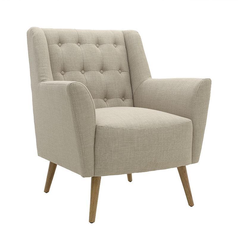 Модерно и стилно кресло в светлобежово