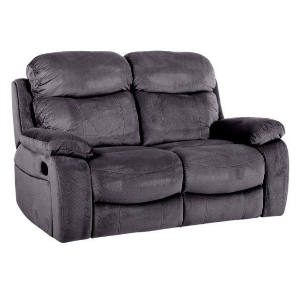 Сив двоен диван с релакс механизми Селена