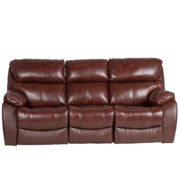 Троен диван от естествена кожа с релакс механизми - цвят кестен, отпред