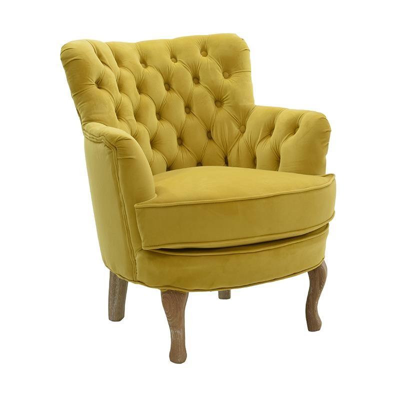 Удобно кадифено кресло в жълто