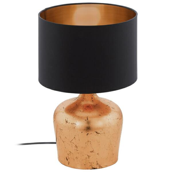 Модерна настолна лампа серия Manalba, цвят черно+мед, малка