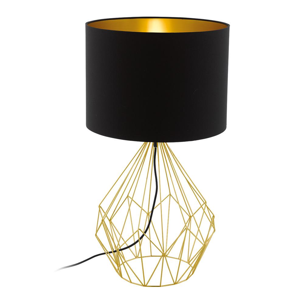 Настолна лампа с геометричен мотив серия Pedregal в цвят месинг+черно и златно
