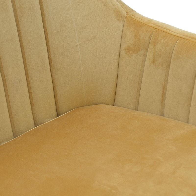 Компактно кадифено кресло - отблизо