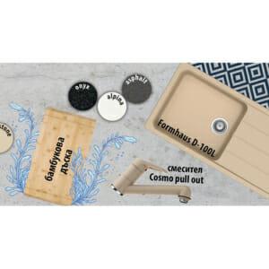 Комплект гранитна мивка, смесител и бамбукова дъска