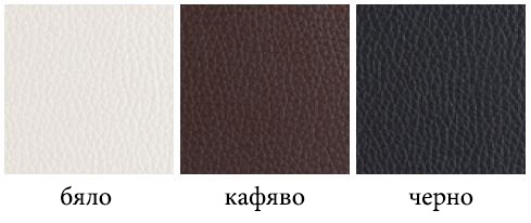 Еко кожа в три цвята