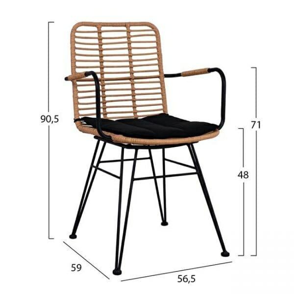 Градински стол в черно и бежово с размери