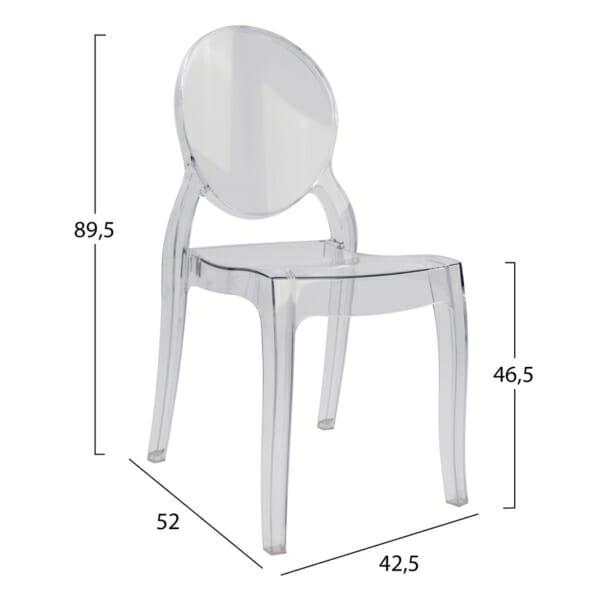 Модерен прозрачен стол - размери