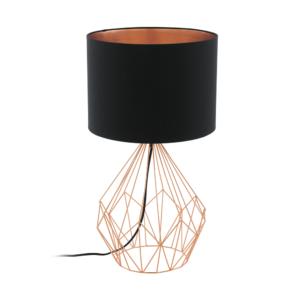 Настолна лампа от текстил и метал серия Pedregal 1 ( 2 цвята)
