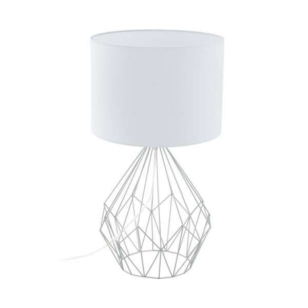 Настолна лампа от текстил и метал серия Pedregal 1 ( 2 цвята) - бял
