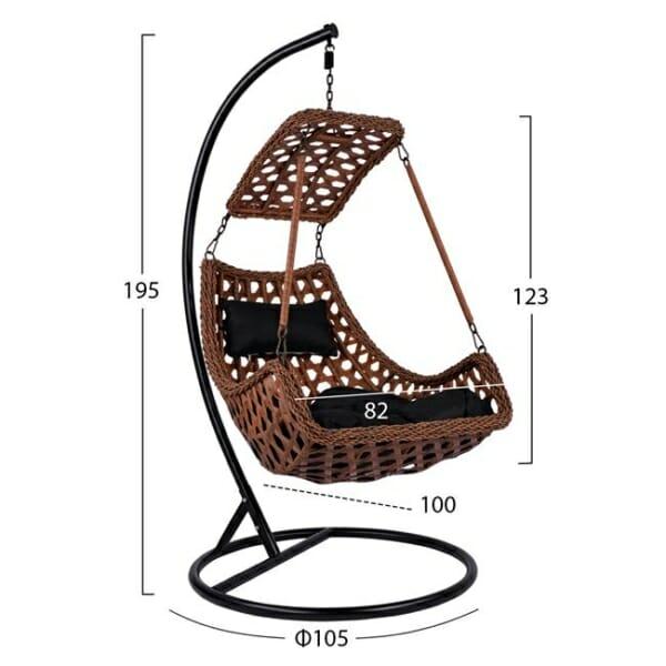 Висящо градинско кресло в кафяво и черно - размери