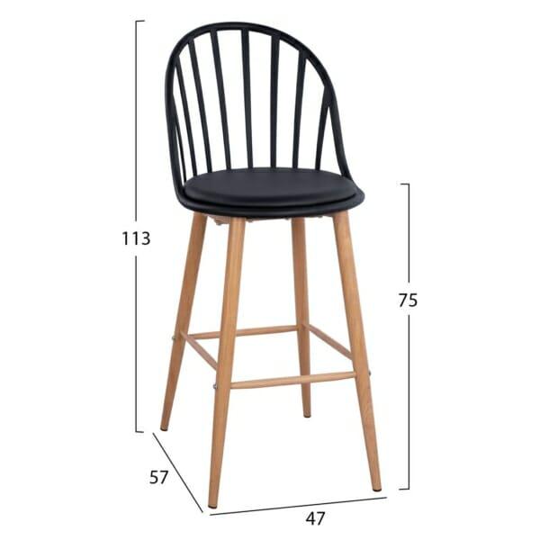 Бар стол Масару с метални крака в черно размери