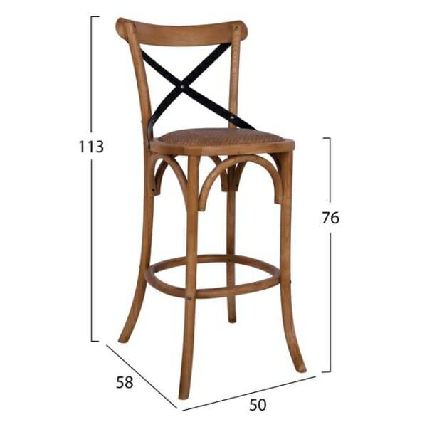 Дървен бар стол Форенза с метална облегалка размери