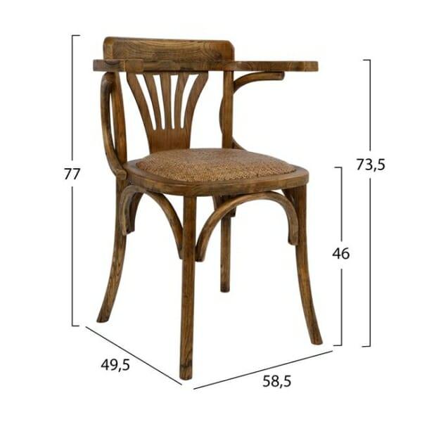 Дървен стол с подлакътници в ретро стил размери