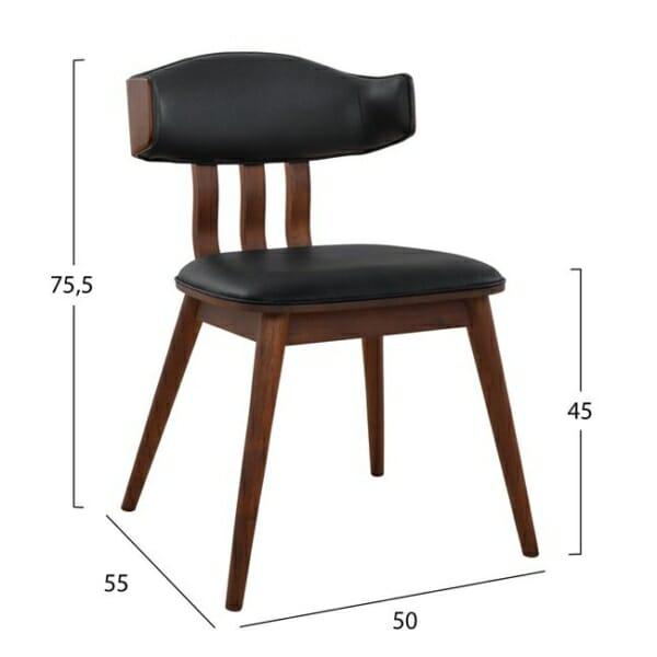 Елегантен трапезен стол от дърво и еко кожа в черно рамери
