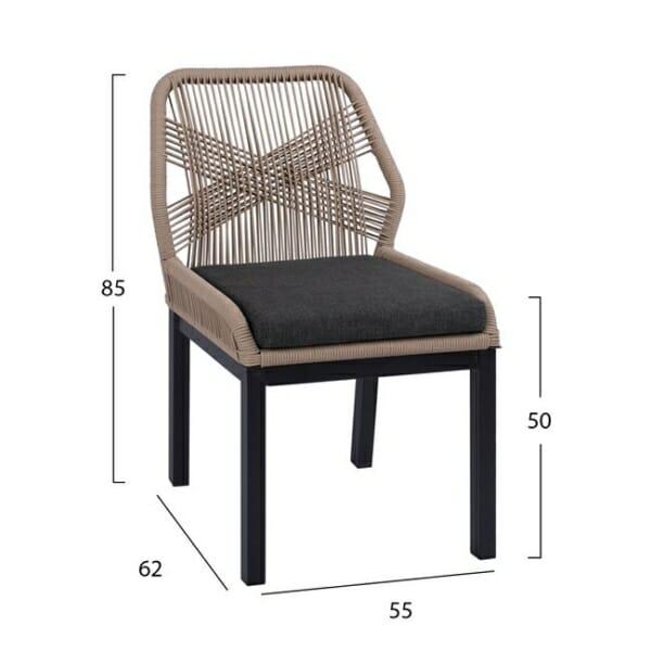Градински стол с алуминиева основа и плетени въжета серия Масара в бежово-размери