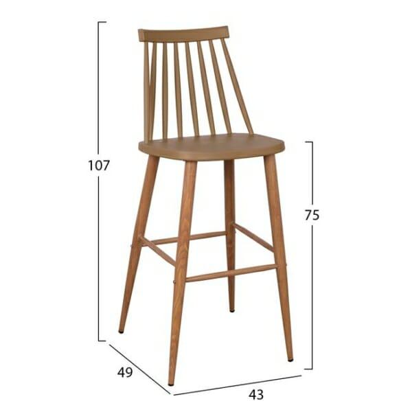 Модерен бар стол с метални крака в капучино размери