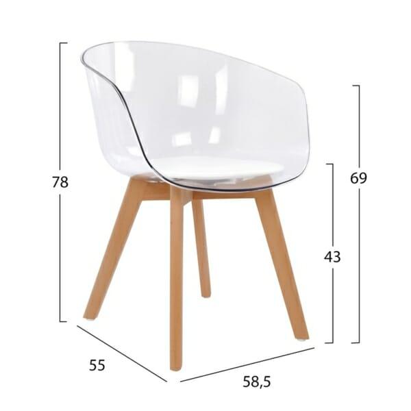 Модерен стол със седалка от прозрачен акрил размери
