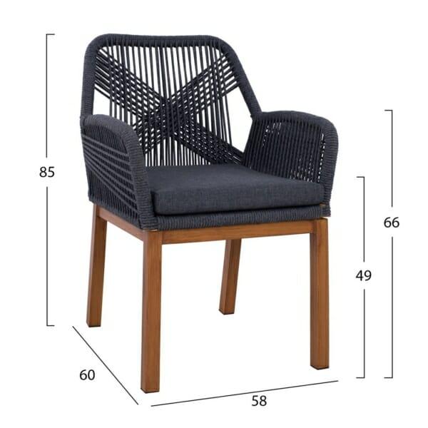 Модерно градинско кресло серия Масара в сиво-размери