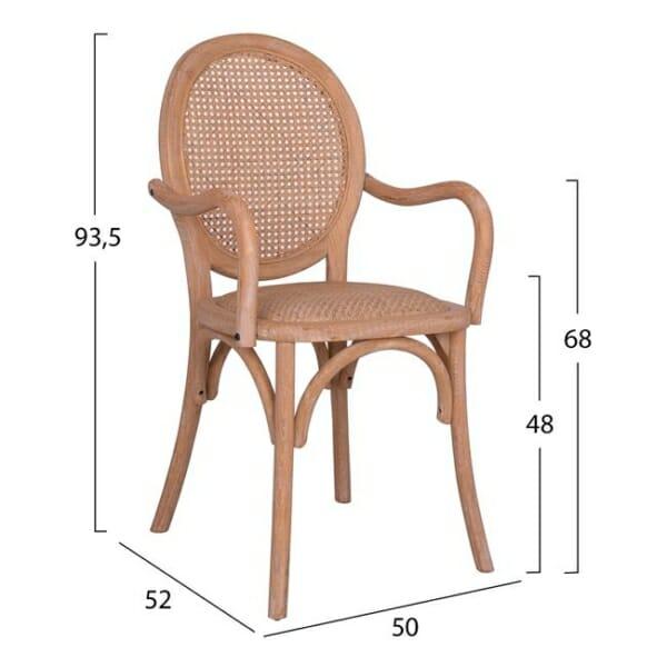 Трапезен дървен стол от бряст в натурален цвят размери