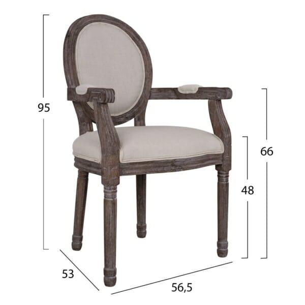 Трапезен стол от патинирана рамка с подлакътници серия Лорена размери