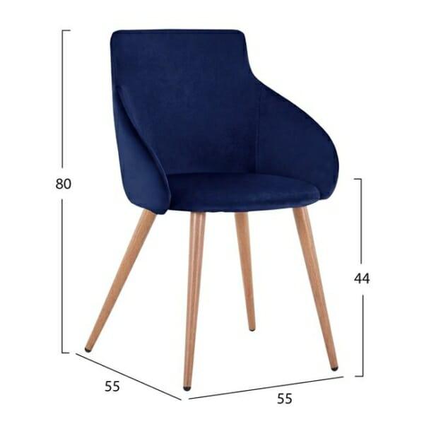 Трапезен стол с метални крака и кадифена дамаска в трмносиньо-размери