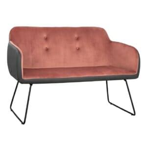 Двуместно кресло с дамаска от кадифе и еко кожа в розово