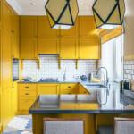 Жълта кухня - Enjoy Home