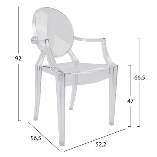 Модерен прозрачен стол с подлакътници-размери