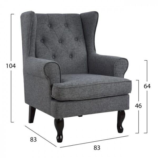Елегантен фотьойл с текстилна дамаска в стил Честърфийлд-сиво, размери