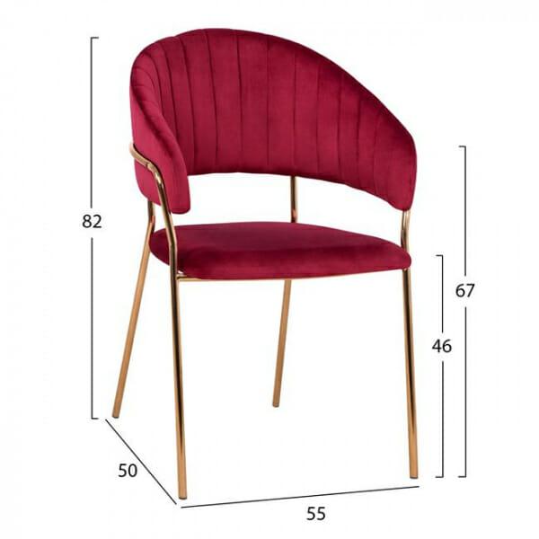 Трапезен стол с модерен дизайн в кадифе и метални крака в червено-размери