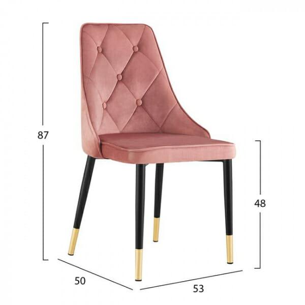 Трапезен стол в кадифе и метални крачета-розов, размери