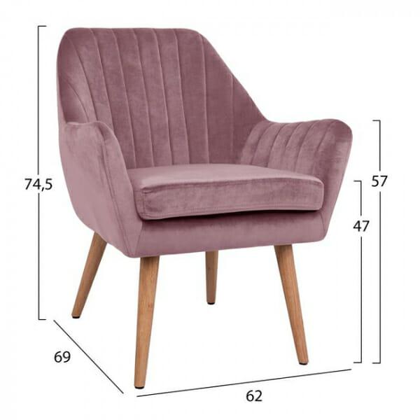 Кресло с тапицерия от кадифе и дървени крачета-розов, размери