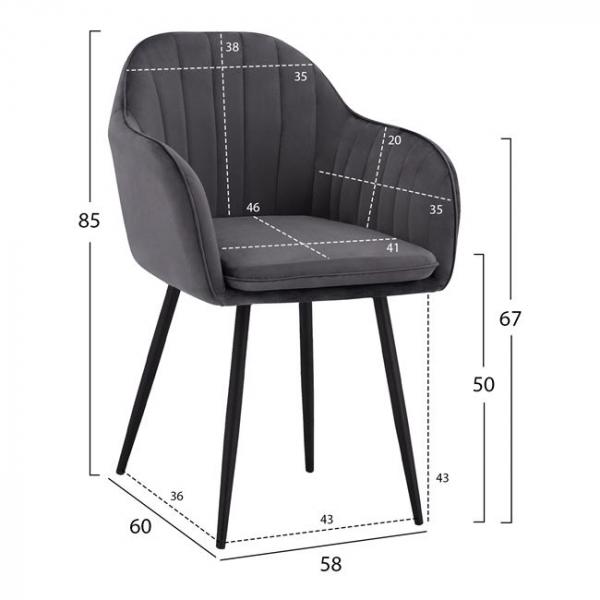 Комфортно кресло от кадифе с черни крачета - размери