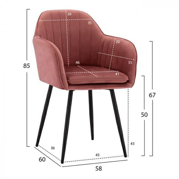 Комфортно кресло от кадифе с черни крачета - в розов цвят - размери