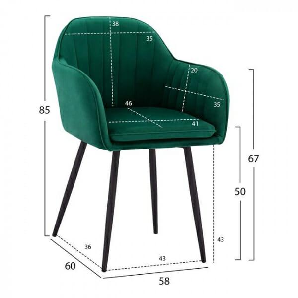 Комфортно кресло от кадифе с черни крачета - в зелен цвят - размери